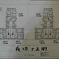 昌禾開發「天闊」10標準層配置參考墨線圖.JPG