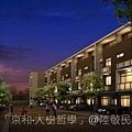 [竹北] 安豐建設「京和‧大樹哲學」2011-04-01 002.jpg