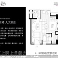 三上建設「三上時上會館」2011-01-20 14.jpg
