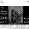 三上建設「三上時上會館」2011-01-20 09.jpg