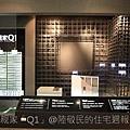 親家建設「Q1」2011-02-16 30.JPG