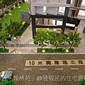 富源建設「翰林苑」2011-01-12 05.JPG