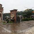 上海置業「香島原墅」01.JPG