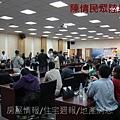 10-1102 集村起造人自救會赴新竹縣府陳情03.JPG