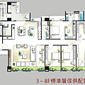 潤達建設「領域」51家配圖.png