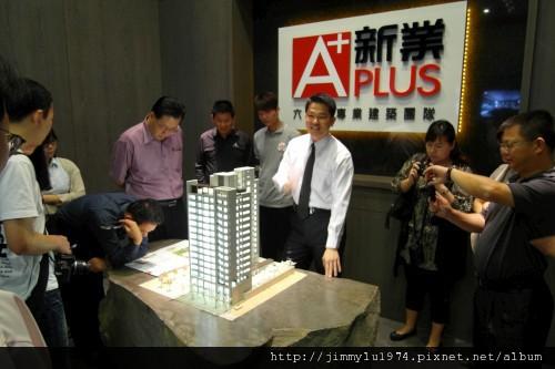 [竹北] 建築同業參訪新業建設「A Plus」2011-05-18 01.jpg