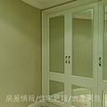 上海斯格威鉑爾曼大酒店「總理套房」04.JPG