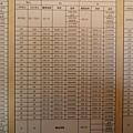 星河灣地產控股「上海星河灣」18.JPG