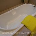 永勗建設「雲荷」2010-12-23 23.JPG