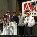 [竹北] 建築同業參訪新業建設「A Plus」2011-05-20 04.jpg