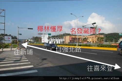 [竹北] 縣三自強北路沿線 2011-05-18 01.jpg