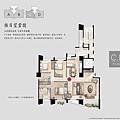 [竹北] 坤山建設「和謙」2011-04-06 08 C、D戶.jpg