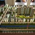 佳鋐建設「原美館」2010-12-17 03.JPG