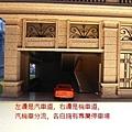 [新竹] 乾弘建設「竹美舍官」2011-03-22 007.jpg