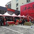 展麗開發「江山賦」動土 2011-02-25 03.JPG