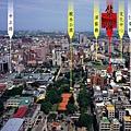 竹風建設「築峰」54空照合成圖.jpg