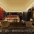 親家建設「Q1」2011-02-24 07-Lounge.jpg