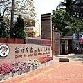 富旺「愛凡斯」2011-01-05 09.jpg