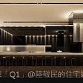 親家建設「Q1」2011-02-24 09-吧台.jpg