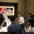 [竹北] 建築同業參訪新業建設「A Plus」2011-05-20 05.jpg