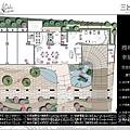 三上建設「三上時上會館」2011-01-20 03.jpg