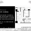 三上建設「三上時上會館」2011-01-20 18.jpg