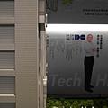 達麗建設「達麗EXPO」2010-12-20 11.JPG