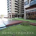 雄基建設「原風景」24中庭.JPG