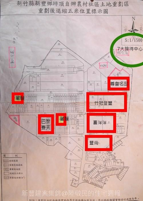 新豐建案集錦2011-03-10 31.jpg