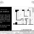 三上建設「三上時上會館」2011-01-20 20.jpg