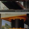 達麗建設「達麗EXPO」2010-12-20 54.JPG