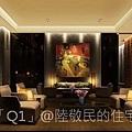 親家建設「Q1」2011-02-24 08-Lounge.jpg