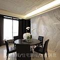 瑞騰建設「青川之上」23樣品屋餐廳.JPG