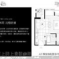 三上建設「三上時上會館」2011-01-20 16.jpg