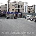 雄基建設「鉑金官邸」30建物外觀BC區.JPG