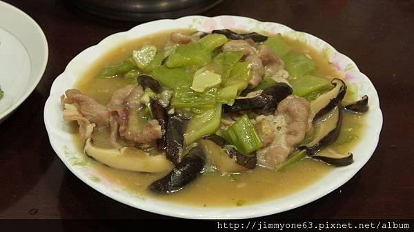 01滑肉香菇炒芥菜.jpg