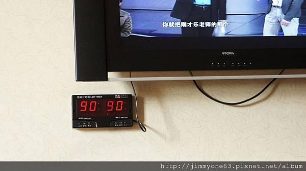 05電視下面是計時器.jpg