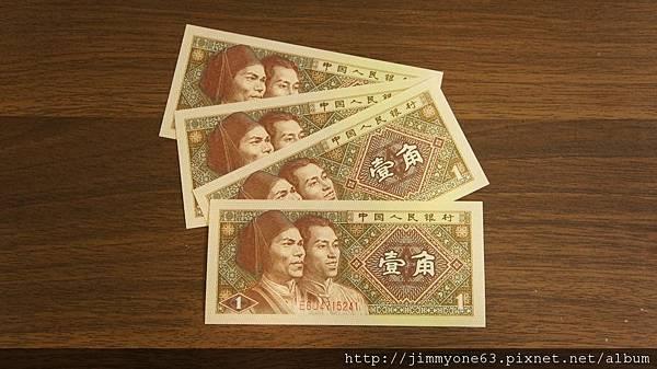 24找錢找了四張很久不見的一角紙鈔.jpg