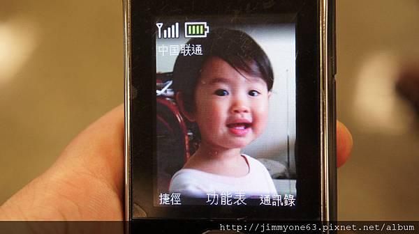 47希望手機別在出現中國聯通這四個字