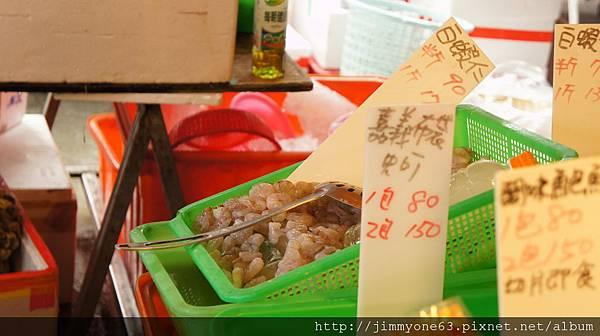 12白蝦仁買了半斤