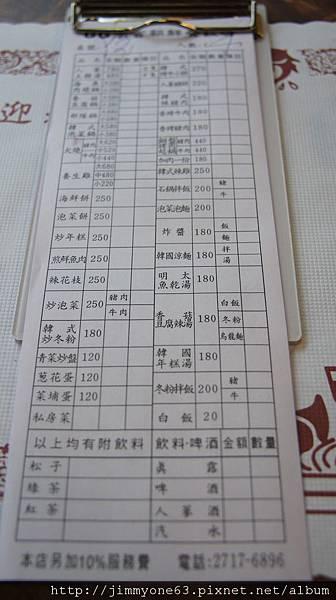 05GIGI的菜單