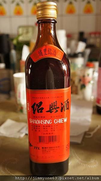 14引香秘笈黃酒