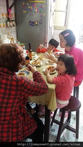 16_2快樂的用餐