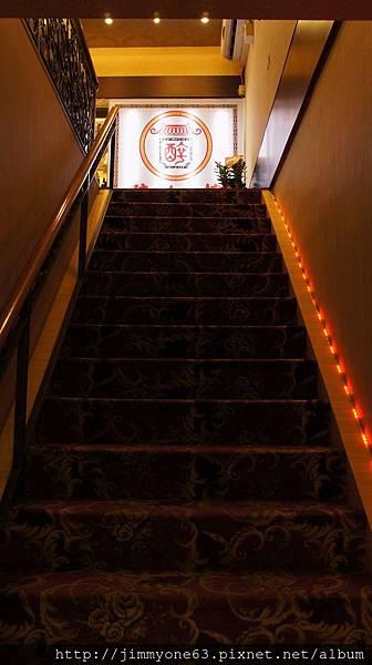 05帶老媽出門我總是很討厭樓梯