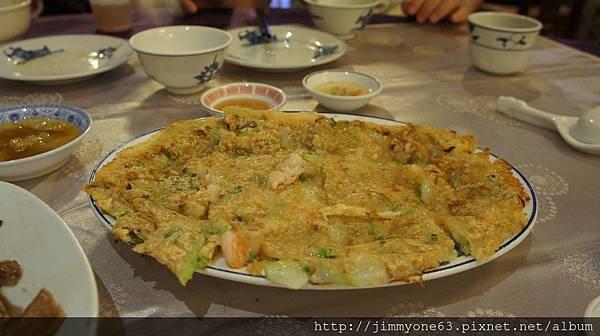 24潮州菜瓜煎