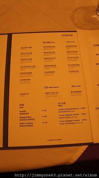 04麵與主菜.jpg