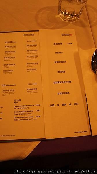 05主廚套餐.jpg