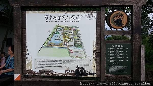 31文化園區入口的導覽地圖.jpg