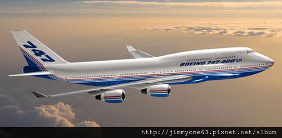 飛機747