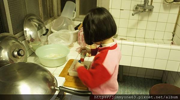 22鹽、胡椒、木瓜酵素醃製.jpg